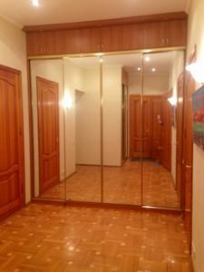 Квартира Малоподвальная, 21/8, Киев, F-13082 - Фото 18