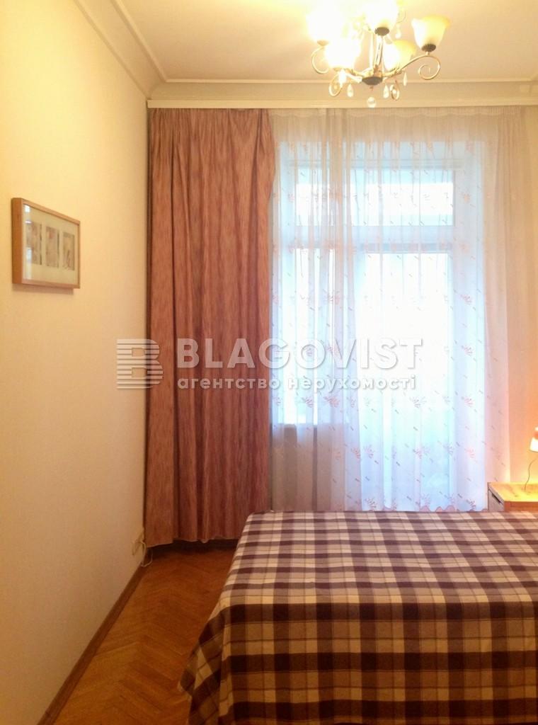 Квартира F-13082, Малоподвальная, 21/8, Киев - Фото 7