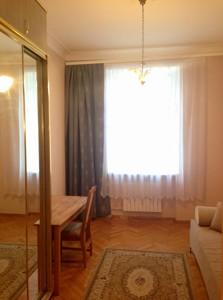 Квартира Малоподвальная, 21/8, Киев, F-13082 - Фото 5