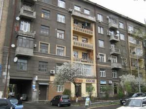 Квартира Тверская, 6, Киев, X-23168 - Фото