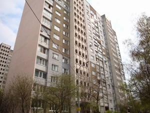 Квартира Правды просп., 37а, Киев, E-40947 - Фото