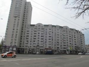 Квартира Автозаводська, 99/4, Київ, Z-734172 - Фото2