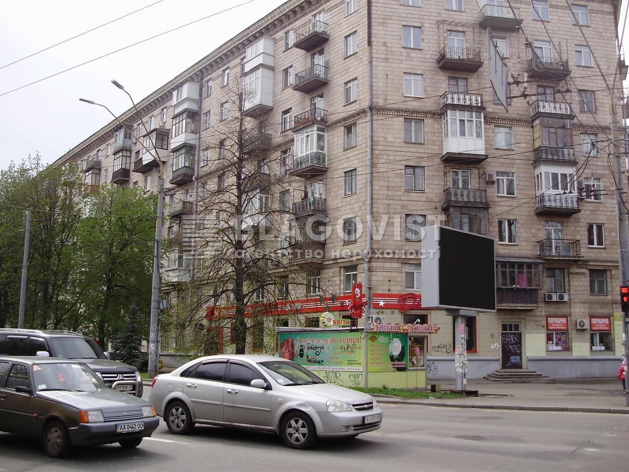 Квартира A-108120, Воздухофлотский просп., 34, Киев - Фото 1