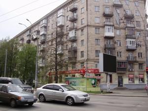Квартира Повітрофлотський просп., 34, Київ, Z-678958 - Фото
