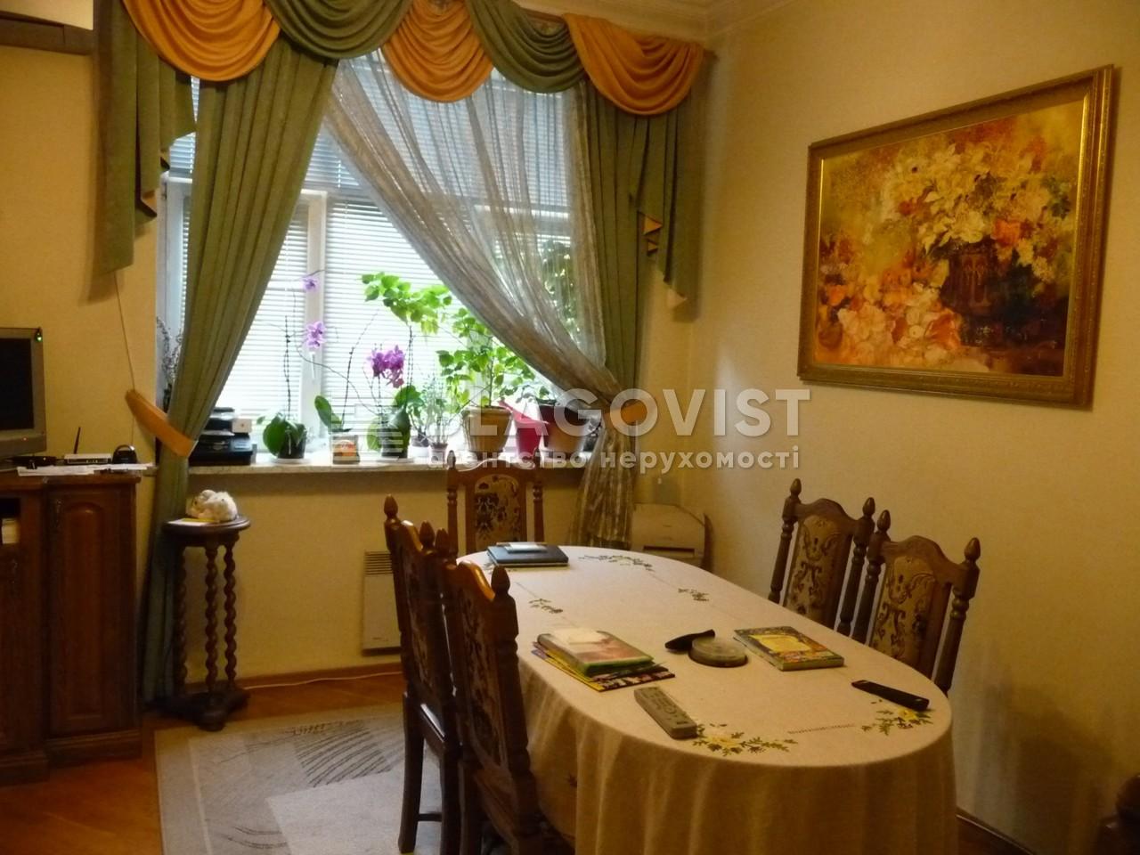 Будинок C-99601, Озерна (Солом'янка), Київ - Фото 13