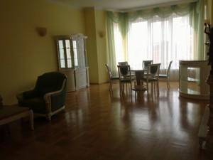 Дом Гатное, Z-1279461 - Фото 12