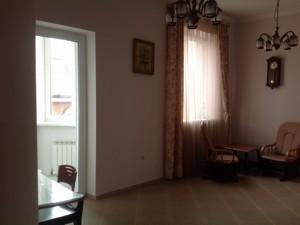 Дом Гатное, Z-1279461 - Фото 9