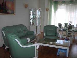 Дом Гатное, Z-1279461 - Фото3