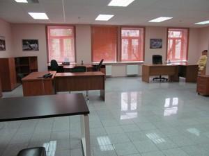 Офіс, Щекавицька, Київ, Z-1384299 - Фото3