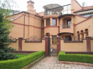 Будинок Оболонська набережна, Київ, C-94716 - Фото