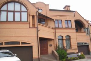 Дом C-94716, Оболонская набережная, Киев - Фото 32