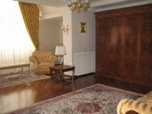 Дом C-94716, Оболонская набережная, Киев - Фото 11