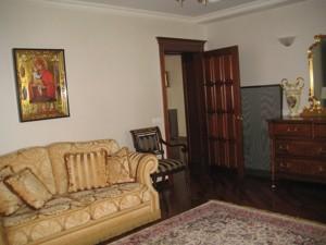 Дом C-94716, Оболонская набережная, Киев - Фото 12