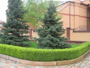 Дом C-94716, Оболонская набережная, Киев - Фото 29