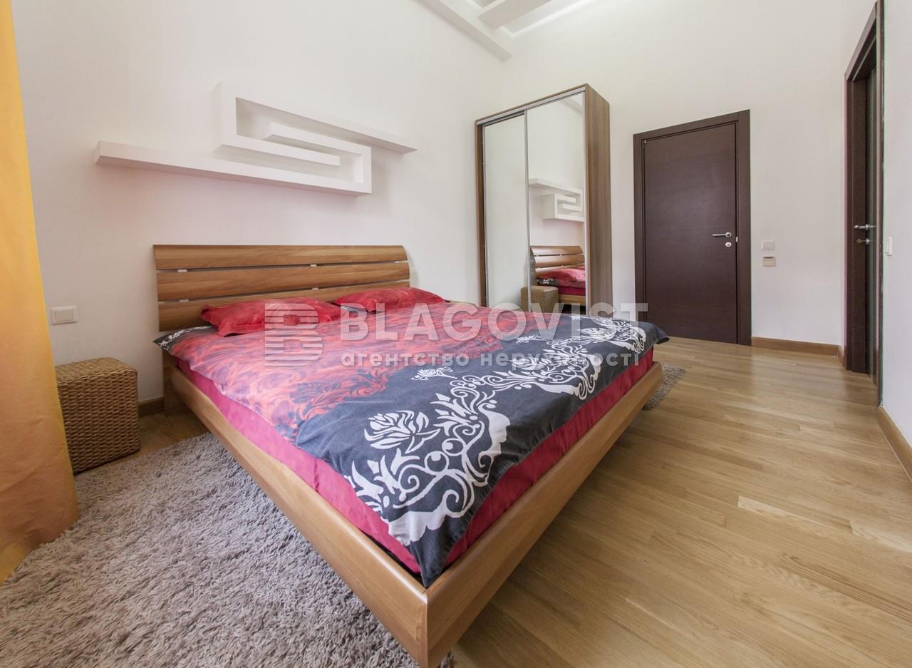 Квартира Z-587429, Антоновича (Горького), 23, Киев - Фото 14