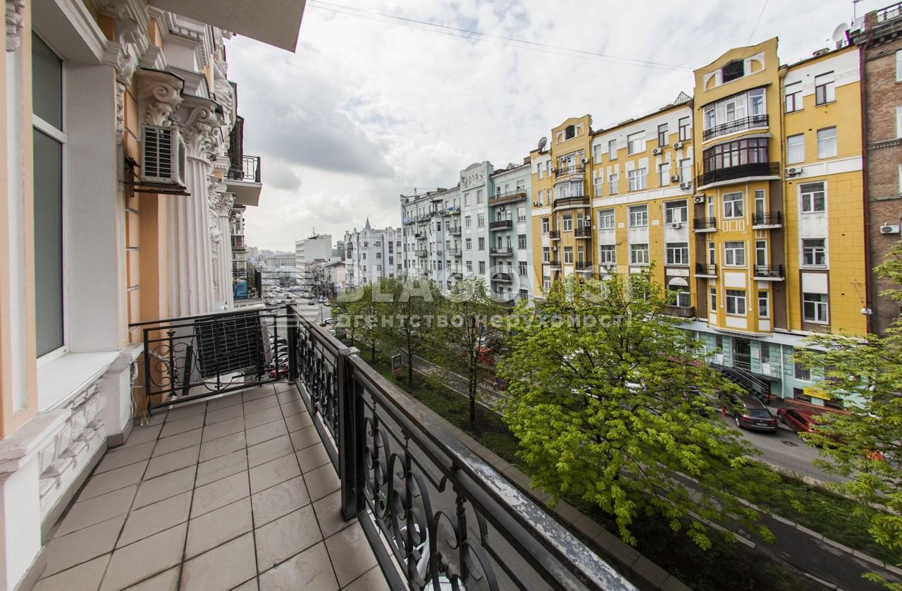 Квартира Z-587429, Антоновича (Горького), 23, Киев - Фото 20