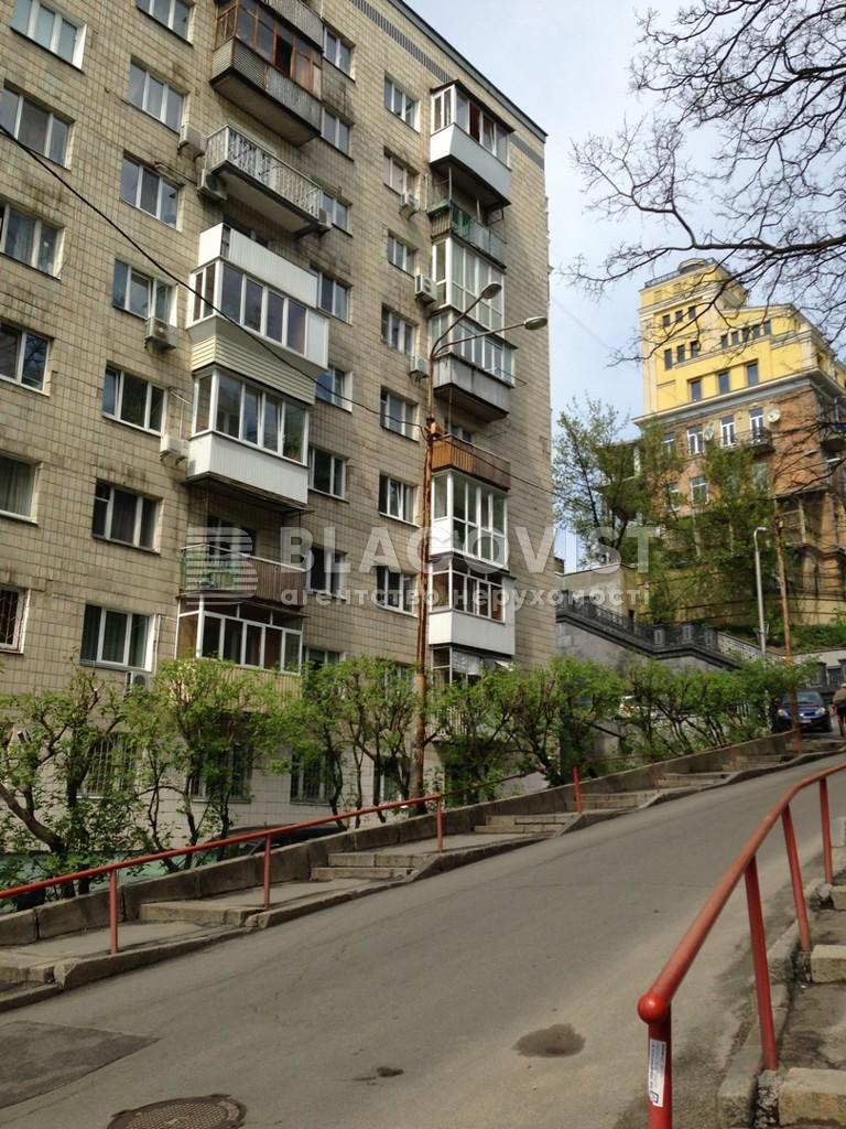 Квартира D-35832, Франко Ивана, 8/10, Киев - Фото 1