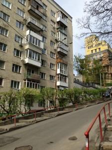 Квартира Франко Ивана, 8/10, Киев, D-35832 - Фото