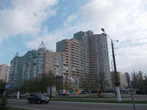Квартира Шевченко просп., 2г, Вышгород, F-44262 - Фото
