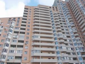 Квартира Шевченко просп., 2г, Вышгород, F-44262 - Фото 30