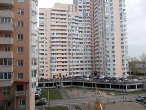 Квартира Шевченко просп., 2г, Вышгород, F-44262 - Фото 29