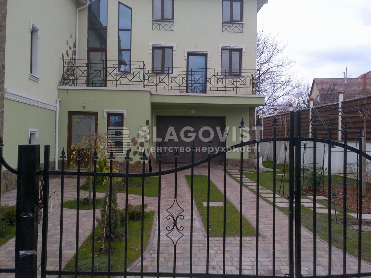 Будинок Z-1373030, Яблуневий пров., Київ - Фото 1