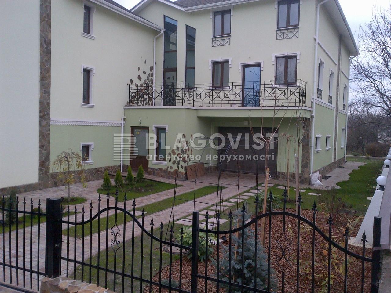 Будинок Z-1373030, Яблуневий пров., Київ - Фото 3