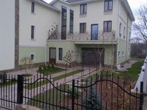 Дом Яблочный пер., Киев, Z-1373030 - Фото 15