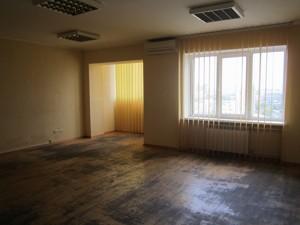 Офис, Борщаговская, Киев, F-8653 - Фото 8
