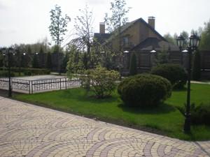 Дом Новые Безрадичи, M-24218 - Фото 20