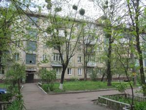 Квартира Тампере, 5а, Киев, F-41350 - Фото