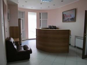 Офіс, Оболонська набережна, Київ, C-99629 - Фото 2