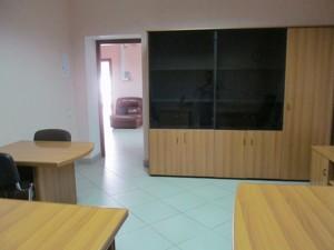 Офіс, Оболонська набережна, Київ, C-99629 - Фото 8