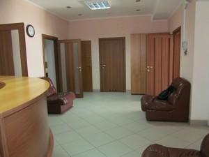 Офіс, Оболонська набережна, Київ, C-99629 - Фото 4