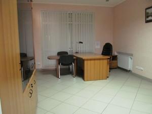 Офіс, Оболонська набережна, Київ, C-99629 - Фото 9