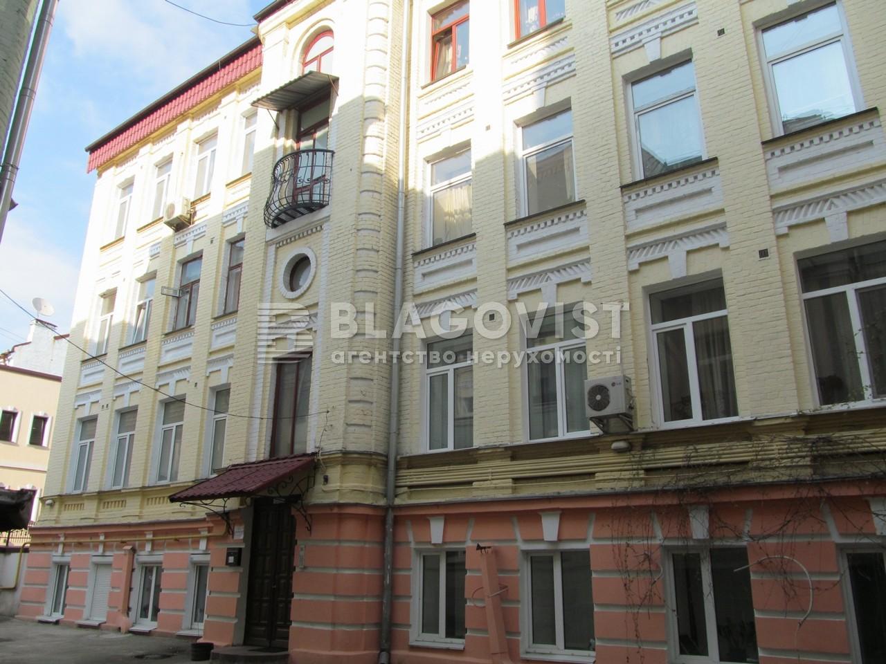 Квартира X-22095, Антоновича (Горького), 7в, Киев - Фото 3
