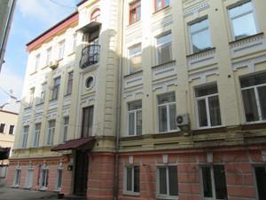 Квартира Антоновича (Горького), 7в, Киев, X-26817 - Фото3