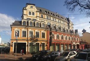 Офис, Верхний Вал, Киев, F-30804 - Фото1