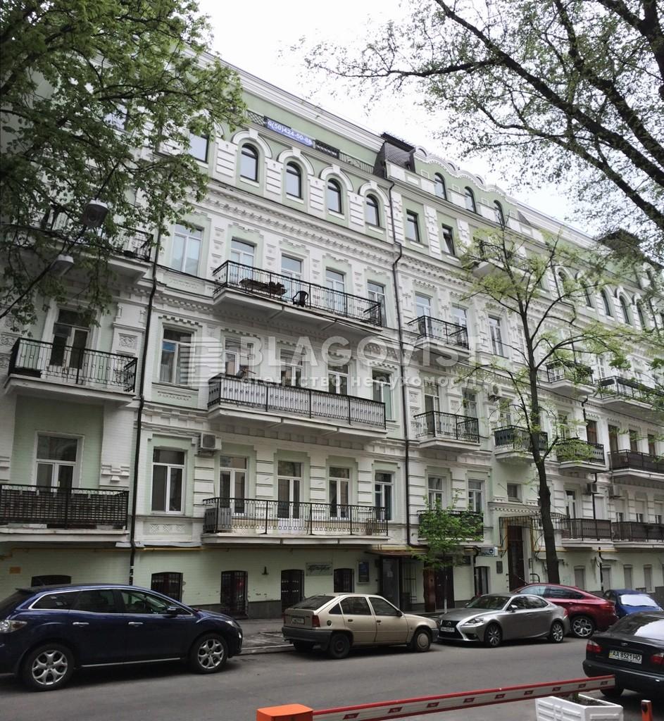 Квартира A-100905, Десятинная, 13, Киев - Фото 1