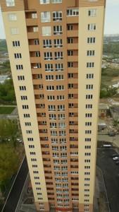 Квартира Моторный пер., 9а, Киев, Z-497021 - Фото3