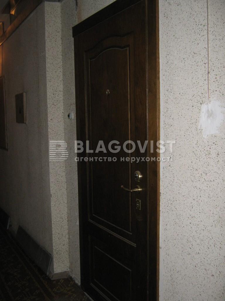 Квартира Z-1337144, Клавдиевская, 23/15, Киев - Фото 4