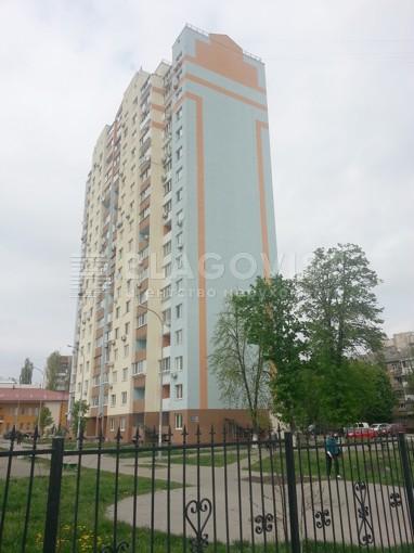 Квартира, Z-120391, 54б