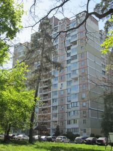 Квартира Пушиной Феодоры, 49, Киев, R-7345 - Фото