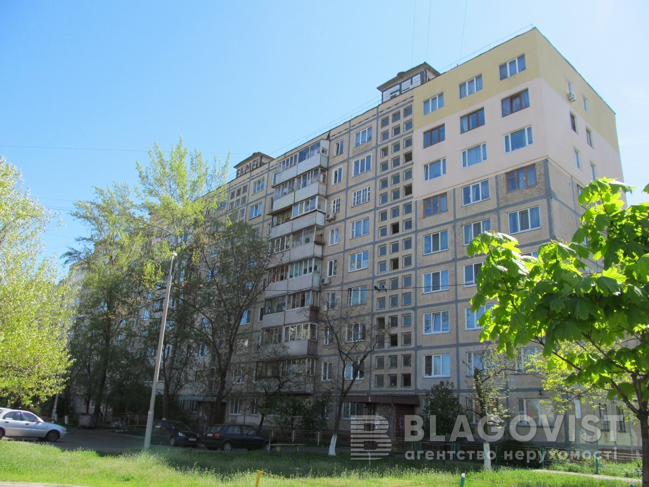 Квартира M-38344, Героїв Сталінграду просп., 32, Київ - Фото 1