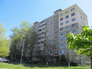 Квартира Героев Сталинграда просп., 32, Киев, M-38344 - Фото1