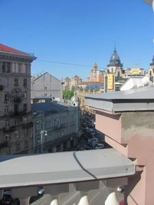 Офис, Большая Васильковская, Киев, H-31524 - Фото 23