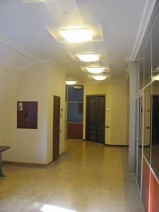 Офис, Большая Васильковская, Киев, H-31524 - Фото 15