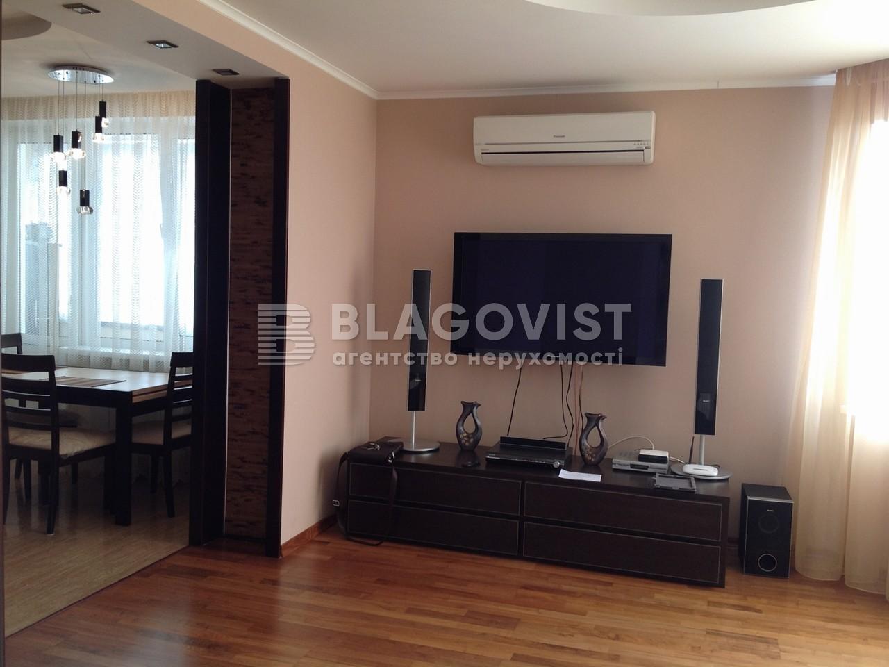 Квартира D-26862, Гришка, 9, Київ - Фото 6