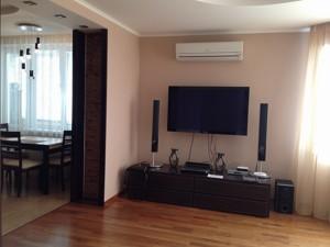 Квартира Гришка, 9, Київ, D-26862 - Фото3