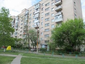 Квартира Героев Сталинграда просп., 11, Киев, Z-353552 - Фото